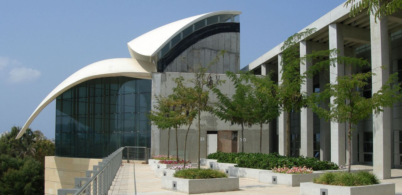 Yitzhak Rabin Center